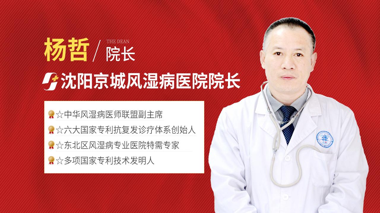 4、类风湿病哪个医院看得好:中国哪家医院治疗类风湿病最好?